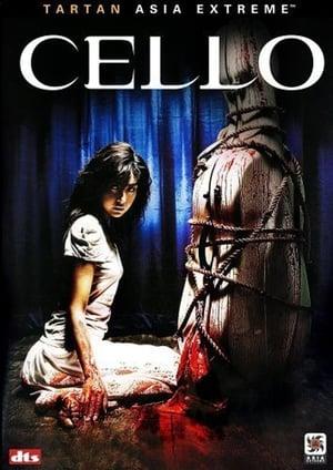 Cello 2005 Full Movie Subtitle Indonesia