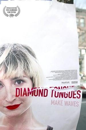 Diamond Tongues-Bo Martyn