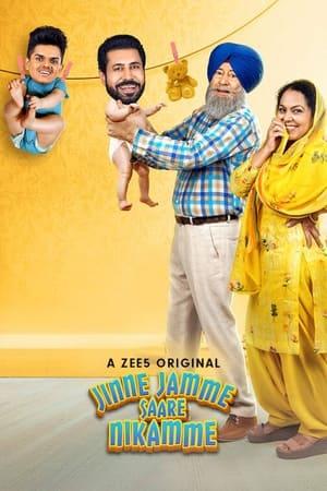 Jinne Jamme Saare Nikamme (2021) Punjabi Movie
