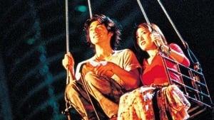 薰衣草 (2000)