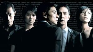 Phim Môn Đồ – Protege (2007) Thuyết Minh