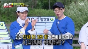 Running Man Season 1 : Episode 4: 9 Years of Running Man, There Was a Miracle