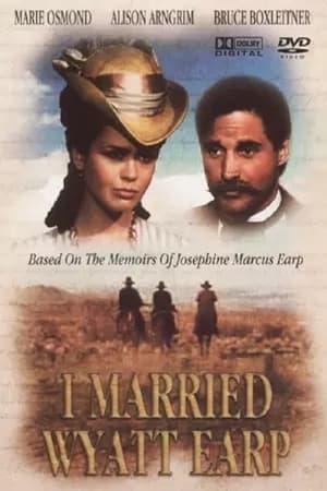 I Married Wyatt Earp-Alison Arngrim