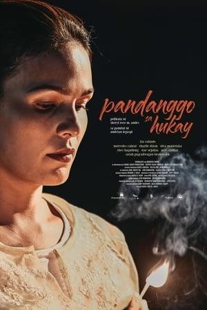 Pandanggo sa Hukay (2019)