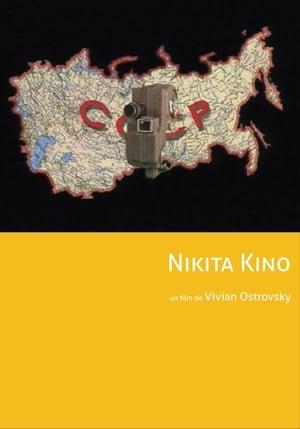Nikita Kino