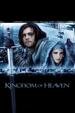 Το Βασίλειο των Ουρανών (2005)
