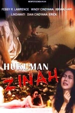 Hukuman Zinah (1996)