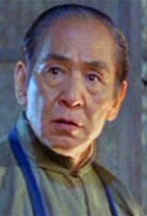 Bao Fang isPriest Tzu Yang