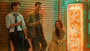 Korean series from 2018-2018: Big Forest