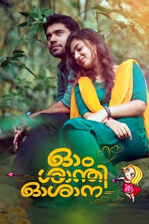 Ohm Shanthi Oshaana 2014 Dual Audio [Hindi+Malayalam]