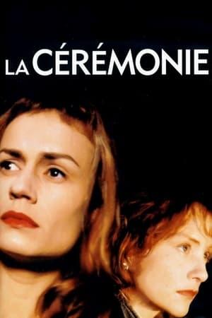 La Cérémonie – Ceremonia (1995)