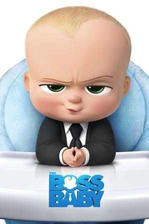 ჩვილი ბოსი The Boss Baby