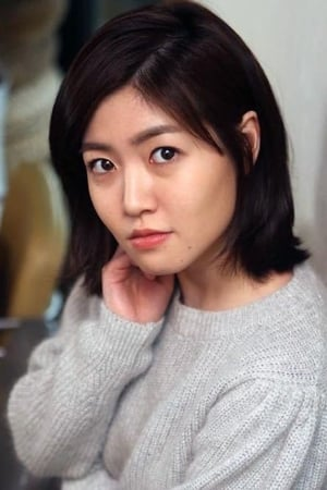 Shim Eun-kyung is
