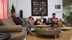 Red Family (2013)