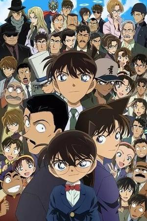 名探偵コナンOVA (2006)