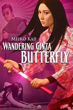 Wandering Ginza Butterfly
