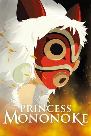 poster Princess Mononoke
