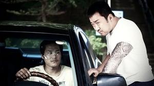 Korean movie from 2012: The Neighbors