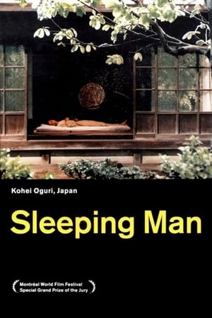 Sleeping Man