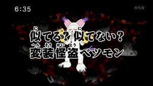 Digimon Fusion: Season 2 Episode 17
