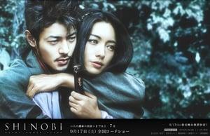 Shinobi (2005), [XviD – Ita Ac3 5.1]