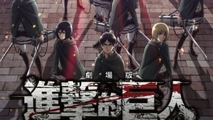 Attack on Titan Season 0 :Episode 33  Attack on Titan: The Roar of Awakening
