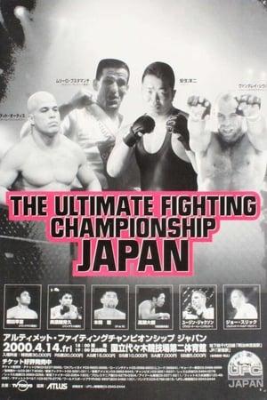 UFC 25: Ultimate Japan 3 (2000)