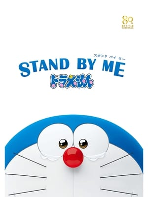 Stand by Me Doraemon (2014) Subtitle Indonesia