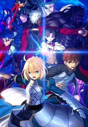 Fate/Stay Night [Unlimited Blade Works]: 1 Temporadai