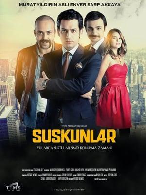 Безмолвие (2012)