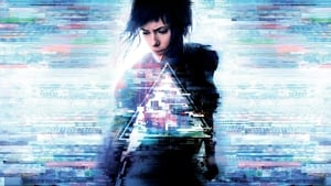 La vigilante del futuro, Ghost in the Shell