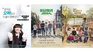Korean series from 2012-2016: 응답하라