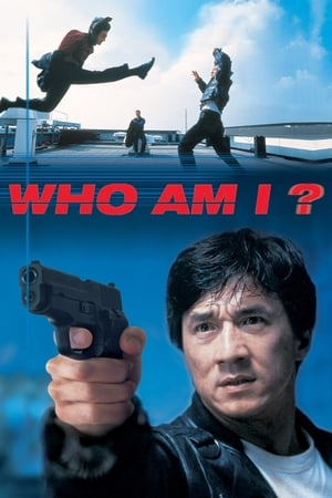 Who Am I? (1998) is one of the best movies like The Goonies (1985)