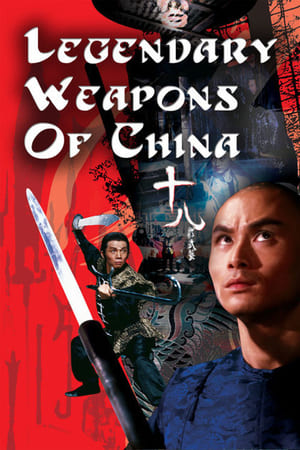 Watch Legendary Weapons of China Full Movie