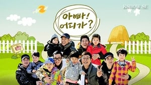 Korean series from 2013-2014: Dad! Where Are We Going?