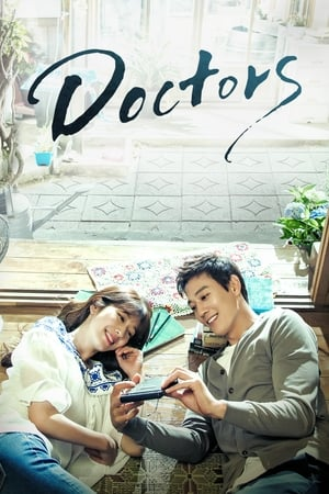 Image Doctors