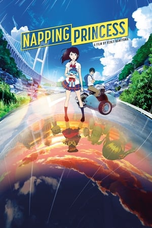 Napping Princess (2017)