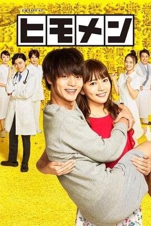 Watch My Moochy Boyfriend Full Movie