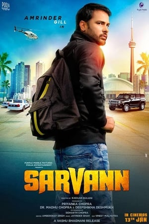 sarvann movie download filmywap