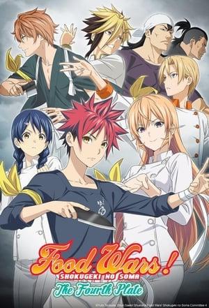Shokugeki no Souma 4: Shin no Sara Episódio 09