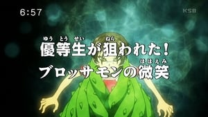 Digimon Fusion: Season 2 Episode 4