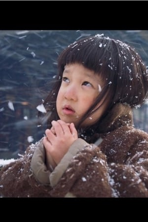 Kim Seol isYoung Ayla