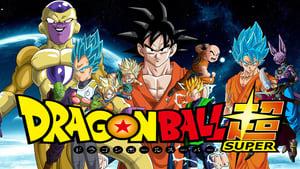 Dragon Ball Super 1×51