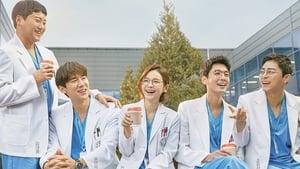 Hospital Playlist (2020) เพลย์ลิสต์ชุดกาวน์