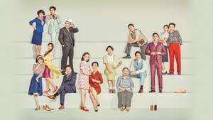 TV소설 꽃 피어라 달순아!