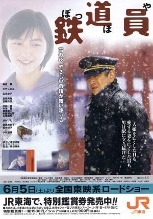 Railroad Man 1999 Full Movie Subtitle Indonesia