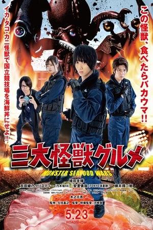 Poster Monster SeaFood Wars (2020)