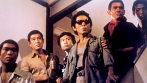 Japanese movie from 1975: The International Gang of Kobe