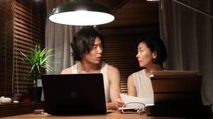 Butterfly Sleep (2017) Full Movie