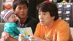 Niania w Akcji (2006) film online